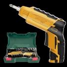 德國科隆展雷銘家用電動螺絲刀電批充電式起子鋰電手電鑚工具套裝