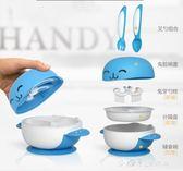 兔耳朵寶寶吸盤碗防摔嬰兒輔食碗帶勺子兒童餐具 小確幸生活館