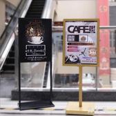 廣告牌展示牌kt板展架立式落地式海報架立牌水牌指示牌導向牌 PA8286『男人範』