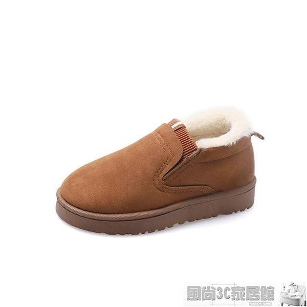 毛毛鞋女冬外穿新款秋冬厚底加絨保暖鞋懶人一腳蹬棉鞋女