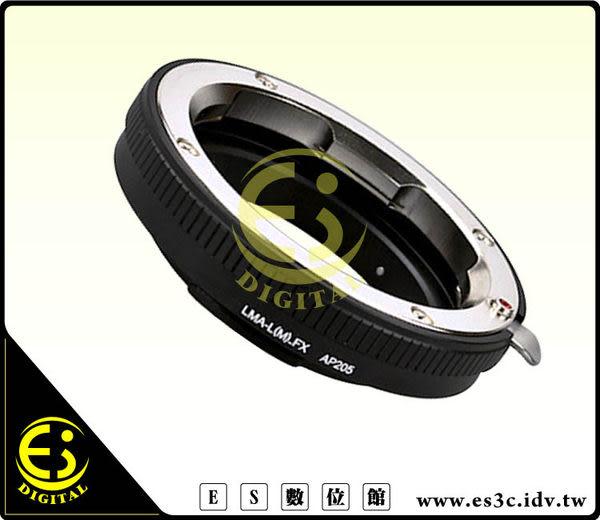 ES數位館 專業級 Leica M 系列鏡頭轉Fuji X-Pro 1 X 系列 機身 專用 機身鏡頭 轉接環 KW71