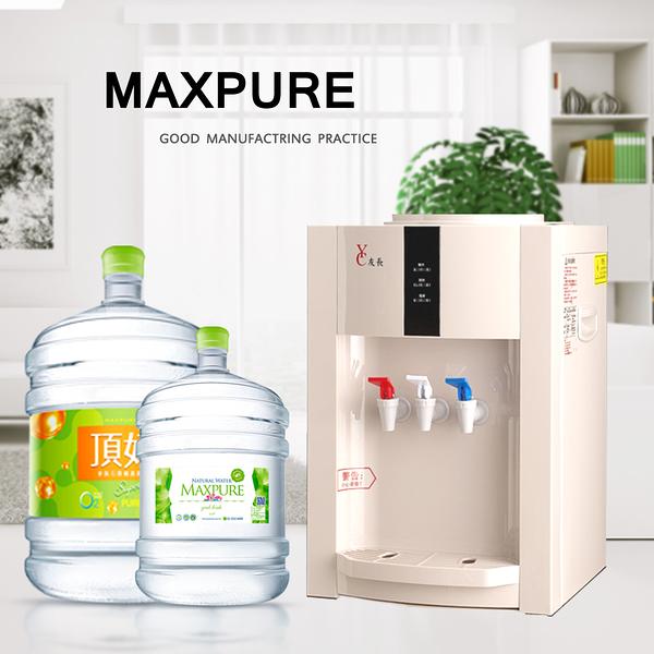 電子式桌上型冰溫熱飲水機+麥飯石涵氧水(A:20公升30桶 / B:12.25公升40桶,A或B擇一)