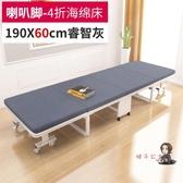 折疊床 折疊床單人床簡易四折便攜木板辦公室午休床家用成人午睡床行軍床T 3色 交換禮物