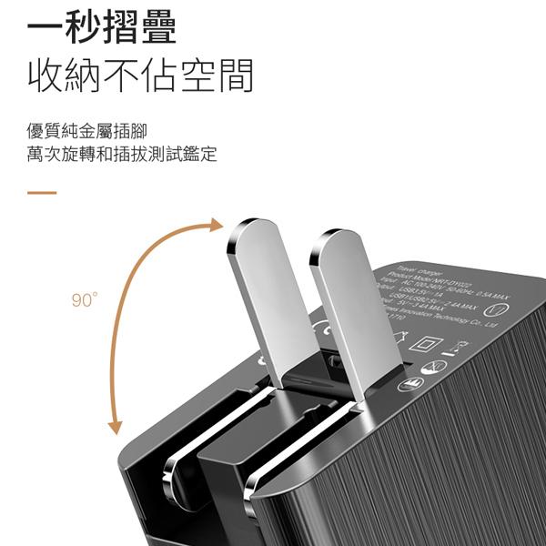 Baseus倍思 Type-C PD+USB 旅行2.4A快速電流充電器
