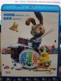 挖寶二手片-Q00-546-正版BD【開運兔】-藍光動畫