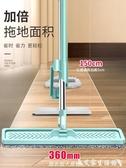拖把免手洗平板拖把家用刮刮神器干濕兩用木地板懶人一拖樂凈托地拖布 艾家生活館 LX