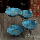 美式復古創意多層果盤客廳水果盤架子糖果盤家用拼盤歐式收納飾品 小時光生活館