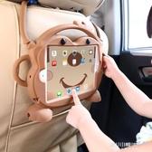 平板保護套-兒童防摔蘋果新款ipad保護套mini4矽膠mini5皮套9.7寸air2平板電腦全包邊 東川崎町