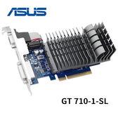 ASUS 華碩 GT 710-1-SL 被動式散熱 顯示卡