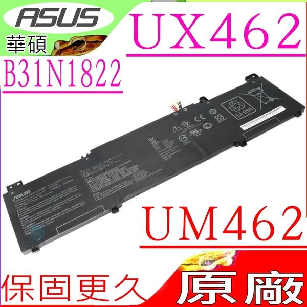 ASUS B31N1822 電池(原廠)-華碩 UX462, UX462D, UX462DA, ZenBook Flip 14 UM462DA, UX461FN, 0B200-03220000