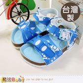 台灣製迪士尼米奇兒童涼鞋 百貨專櫃款 魔法Baby