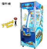 【娛樂類】瀑布機 ( 趣味娛樂街機系列 ) 大型電玩販售、寄檯規劃、活動租賃 陽昇國際