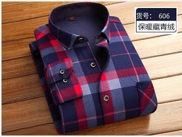 2020年新款男士保暖襯衫加絨加厚長袖修身潮流秋冬季襯衣大碼男裝 名購新品