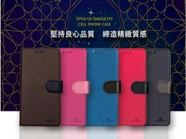【星空紋】LG G8S / Q60 / G8X ThinQ  側掀站立皮套 保護套 手機套 手機殼 保護殼 手機皮套 手機保護套