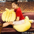腰枕 香蕉抱枕愛情公寓同款床頭大靠背辦公室沙發護腰靠枕坐墊午睡枕頭 YYJ 歌莉婭