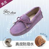 包鞋.全真皮防潑水豆豆鞋(紫)-FM時尚美鞋-Collection.Autumnal