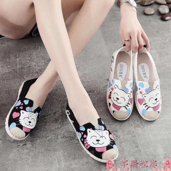 漁夫鞋可愛卡通貓一腳蹬平底帆布鞋老北京布鞋女鞋女士休閒鞋透氣漁夫鞋 芊墨左岸