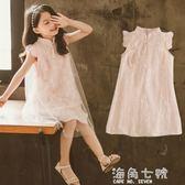 女童公主裙子夏天薄款超洋氣網紅店中童裝裝國民風姐妹裝 海角七號
