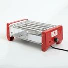 創意新款家用電烤爐無煙雙層室內電烤爐網紅多功能小型燒烤架【七月特惠】