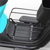 電動車改裝配件中框車筐中置車籃鐵框子YYP   傑克型男館