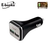 【E-books】B30車用QC3.0雙USB充電器