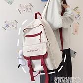 後背包 ins書包女大容量韓版高中學生後背包小學初中生可愛森系日系背包 美物