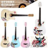 38寸民謠木吉他 初學者新手入門吉他 男女練習jita樂器全套餐igo 可可鞋櫃