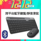 【Logitech 羅技】K580 超薄藍牙鍵盤(石墨灰)+M350 鵝卵石無線滑鼠(石墨灰)