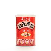廣達香 素食香鬆-珍味(150g)