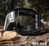 護目鏡防護眼鏡騎行防塵防風沙眼罩勞保防飛濺打磨防風鏡運動摩托 維娜斯精品屋