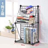 菲斯卡DIY組合桌面上整理小書架鐵網學生多層可拆裝宿舍置物架