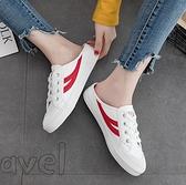半拖鞋白鞋半托女鞋夏季薄款透氣新款春季網紅懶人鞋半拖小白鞋 范思蓮思