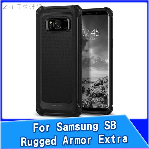 SGP Galaxy S8 Rugged Armor Extra 強化彈性防震保護殼 手機殼