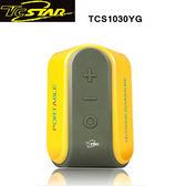 T.c.star 連鈺 登山攜帶型防水藍牙喇叭(黃、灰色) TCS1030YG