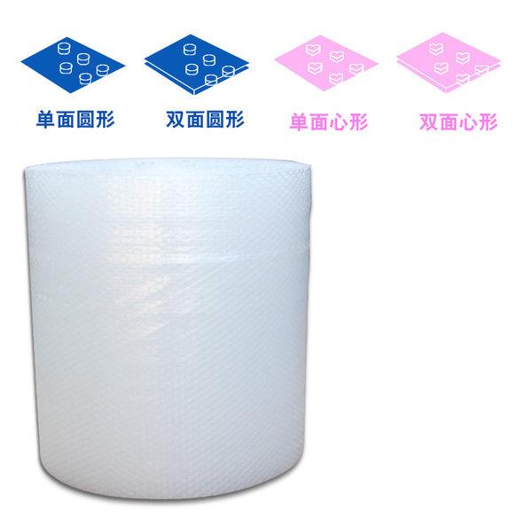 20CM寬 氣泡膜加厚 氣泡墊 防震膜打包裝 泡沫 泡泡紙