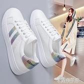 小白鞋 2021新款女鞋小白鞋學生韓版平底鞋防滑百搭板鞋休閑運動鞋ins潮 快速出貨