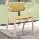 【森可家居】伯尼洗白綠布餐椅 8HY445-02 北歐風 扶手 天鵝椅
