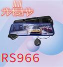 【雙11購物慶85折】【曼哈頓】RS966 GPS前後鏡頭電子後視鏡