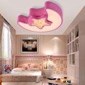 好康降價兩天-吸頂燈 兒童房護眼LED吸頂燈創意星星月亮燈男孩女孩臥室創意房間燈具RM