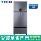 (1級能效)TECO東元610L三門變頻...