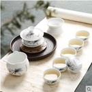 茶具套裝 家用茶具辦公家用蓋碗茶具白瓷冰裂茶杯蓋碗功夫茶具套裝整套TW【快速出貨八折搶購】