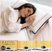 【一對裝】酒店枕頭男女成人護頸椎枕家用學生單人雙人枕芯CY『小淇嚴選』