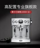 TSK-1837B意式咖啡機家用商用全半自動蒸汽式煮咖啡壺220vLX春季特賣