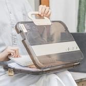 文件袋透明塑料大號文件夾資料袋試卷產檢資料收納袋【極簡生活】
