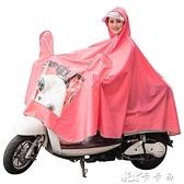 雨衣 遇水開花電動車單人騎行成人摩托車男女時尚帽電瓶車雨披 【全館免運】