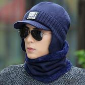 帽子男士冬季毛線帽韓版保暖套頭帽加絨加厚秋冬天遮臉護耳針織帽 街頭布衣