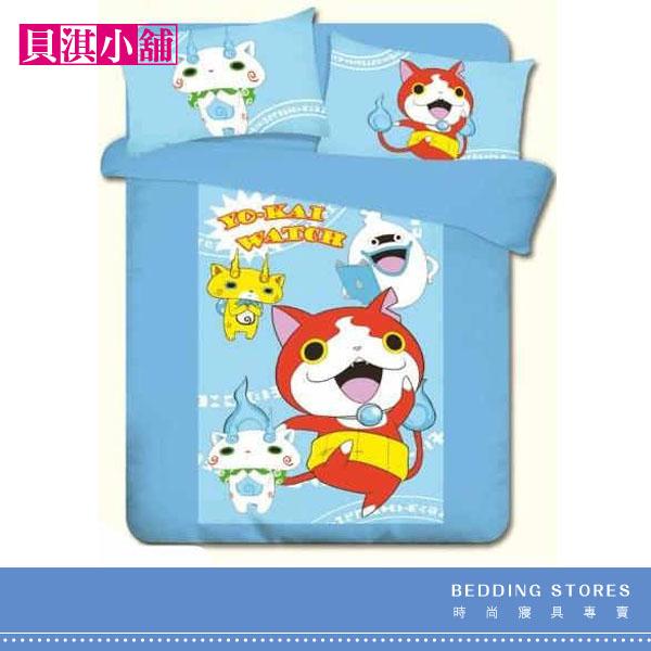 【貝淇小舖】品牌卡通精梳混紡棉 / 誕生的祕密 (單人床包+枕套+單人涼被) 三件組