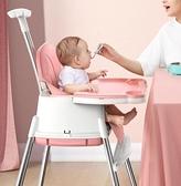 兒童餐椅 兒童餐椅吃飯可折疊家用兒童椅子多功能餐桌椅防摔學座椅兒童TW【快速出貨八折搶購】