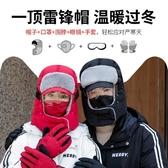 雷鋒帽男秋冬季防寒防風加絨東北冬天保暖加絨電動摩托騎車女棉帽
