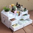 化妝品收納盒抽屜式桌面收納盒首飾品盒整理盒儲物盒xw 【快速出貨】